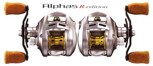 Alphas-R-Edition_ima1.jpg