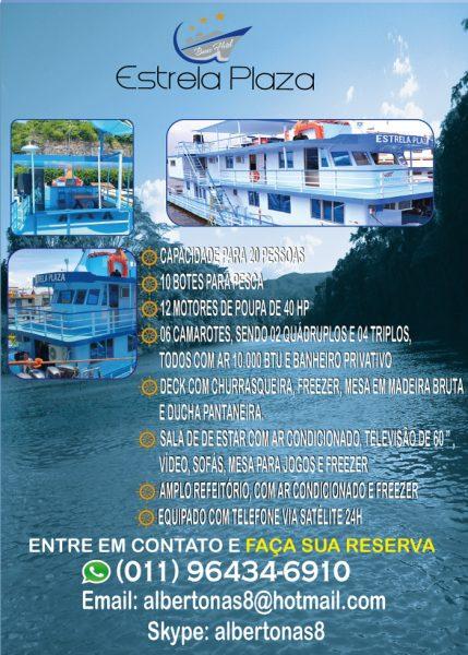 Barco Hotel Estrela Plaza