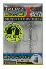 garateia-decoy-treble-super-heavy-duty-y-s81-n6-6-unidades-D_NQ_NP_928369-MLB31117416329_062019-Q.jpg