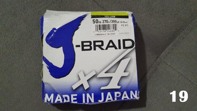 1200606645_J-BRAID(4).jpg.db3b3477d78844dc489aa1ff17571c33.jpg